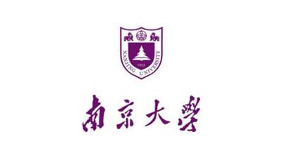 信瑞客户-南京大学