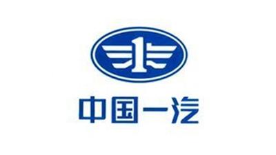 信瑞客户-中国一汽